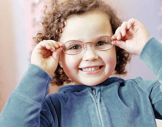 Pediatric Ophthalmology NG Eye